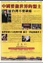 台湾文化产业巨擘<wbr>胜大庄